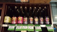 BainBridge-Liquor-Store-beer-selection_8